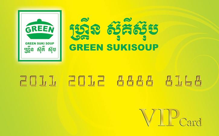 Green Suki Soup