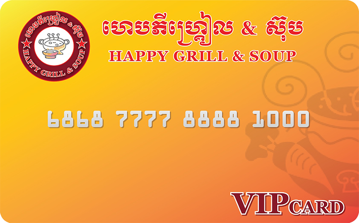 Happy Grill & Soup