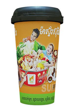 Master Suki Soup Cup