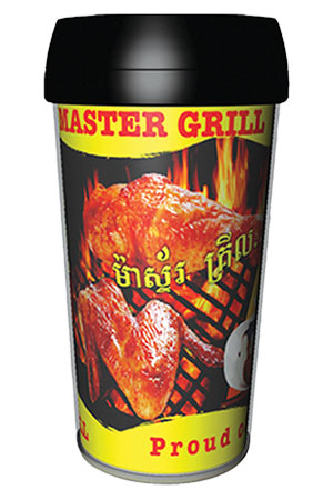 Master Grill Cup