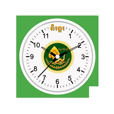 Niron Clock