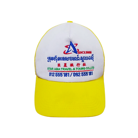 Star Asia Travel & Tours Cap