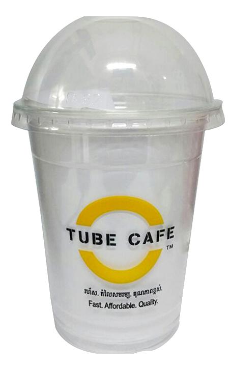 Tube Cafe