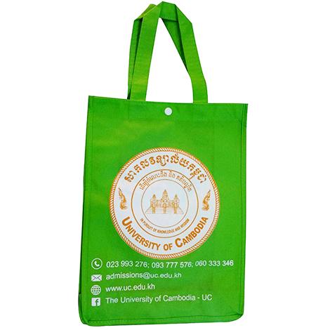 University of Cambodia Bag