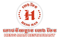 Heng Men Restaurant