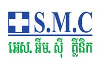 SMC Clinic