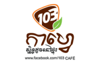 103 Cafe