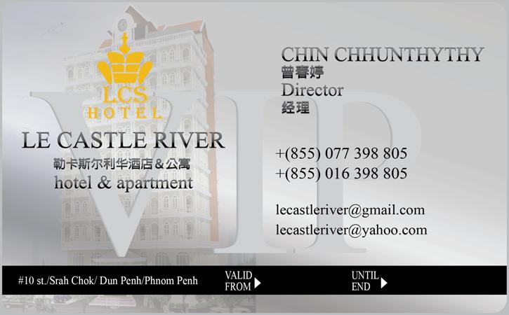Le Castle River